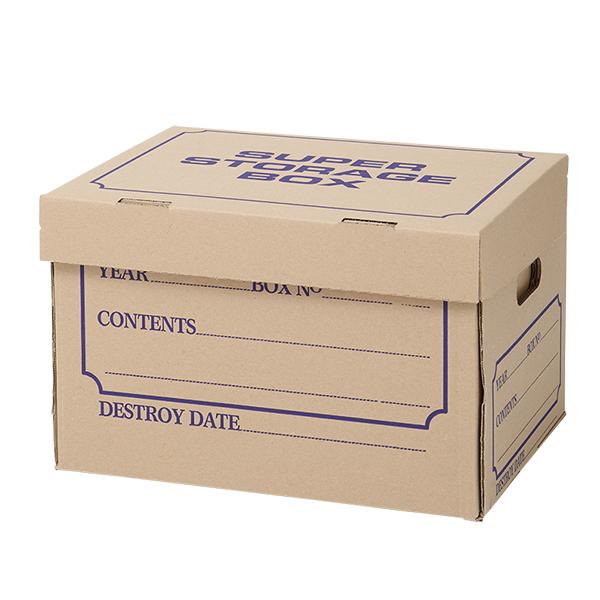 Archive Storage Boxes u2013 20 Heavy Duty Boxes $5.0 per box  sc 1 st  MB Box Outlet & Archive Storage Boxes - 20 Heavy Duty Boxes $5.0 per box ...